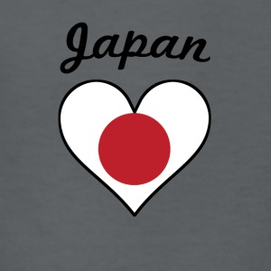 Japan Flag Heart - Kids' T-Shirt