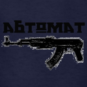 ABTOMAT - Kids' T-Shirt