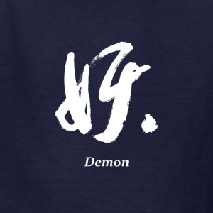Demon (White) - Kids' T-Shirt