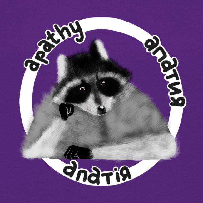 Apathy Raccoon