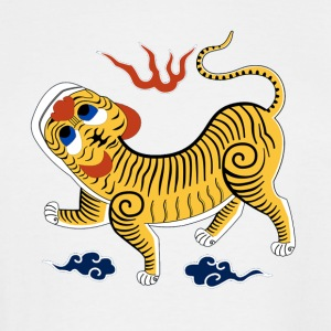 Tiger #1 - Men's Tall T-Shirt