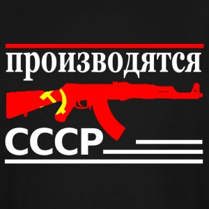 AK-CCCP - Men's Tall T-Shirt