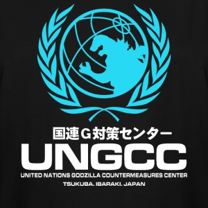 Japan UNGCC GODZILLA VS MECHAGODZILLA Movie - Men's Tall T-Shirt