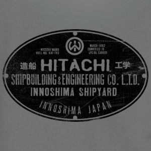 Hitachi Shipbuilding and Engineering - Unisex Fleece Zip Hoodie by American Apparel