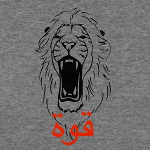 Lion Strength Design - Women's Wideneck Sweatshirt