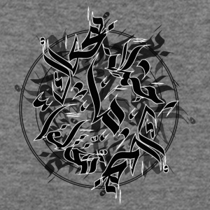 Arabic Calligraphy - Women's Wideneck Sweatshirt
