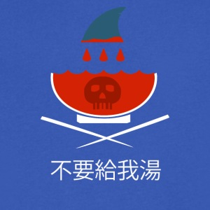 No Shark Fin Soup in Chinese - Men's V-Neck T-Shirt by Canvas