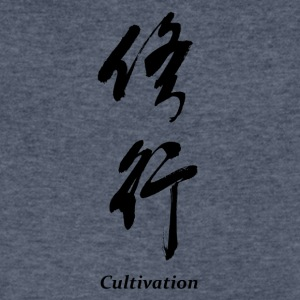 Cultivation (black) - Men's V-Neck T-Shirt by Canvas