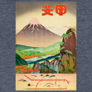 vintage japan - Men's V-Neck T-Shirt by Canvas