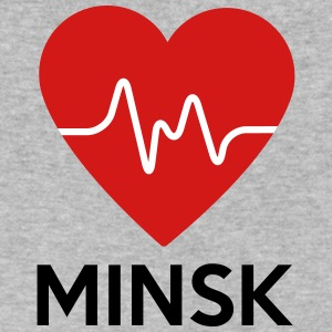 Heart Minsk - Men's V-Neck T-Shirt by Canvas