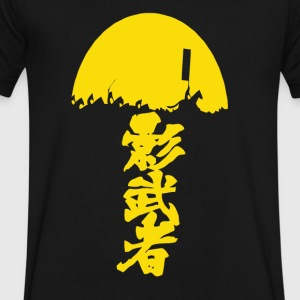Japan Samurai cult classic - Men's V-Neck T-Shirt by Canvas
