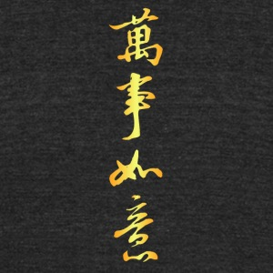 happy_chinese_new_year_vertical_no_back - Unisex Tri-Blend T-Shirt by American Apparel