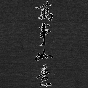 happy_chinese_new_year_vertical_black - Unisex Tri-Blend T-Shirt by American Apparel