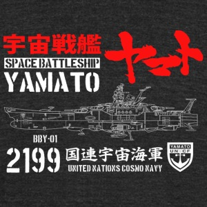 SPACE BATTLESHIP YAMATO STAR BLAZERS CLASSIC ANIME - Unisex Tri-Blend T-Shirt by American Apparel