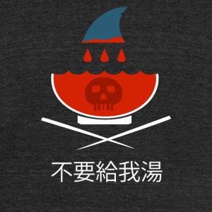 No Shark Fin Soup in Chinese - Unisex Tri-Blend T-Shirt by American Apparel