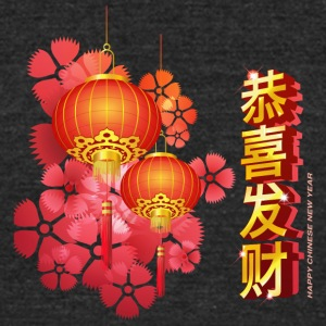 happy_chinese_new_year_with_lights - Unisex Tri-Blend T-Shirt by American Apparel