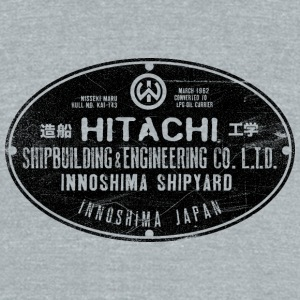 Hitachi Shipbuilding and Engineering - Unisex Tri-Blend T-Shirt by American Apparel