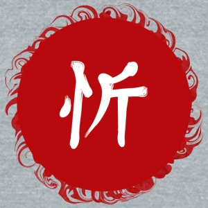CHEERFUL - Japanese Kanji - Unisex Tri-Blend T-Shirt by American Apparel