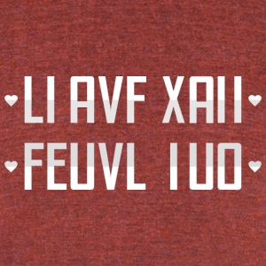 I LOVE YOU / hidden message / Valentine's day - Unisex Tri-Blend T-Shirt by American Apparel