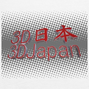 3D Japan Logo - Women's Flowy Tank Top by Bella