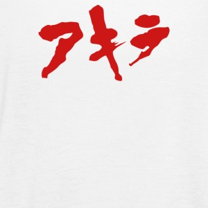 Akira Japanese Kanji Logo - Women's Flowy Tank Top by Bella
