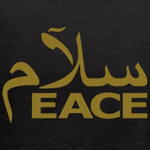 SALAM PEACE - Women's Flowy Tank Top by Bella