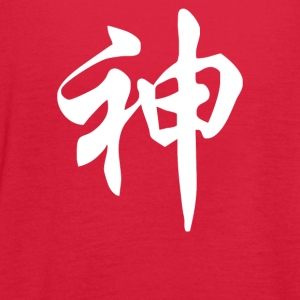 Chinese God Kanji party humor funny retro slogan L - Women's Flowy Tank Top by Bella