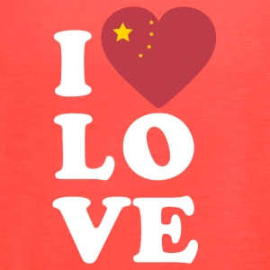 I love China - Women's Flowy Tank Top by Bella