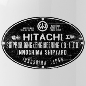 Hitachi Shipbuilding and Engineering - Water Bottle