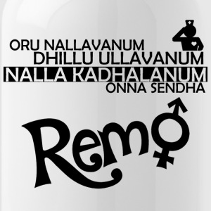 Remo Men Style - Water Bottle