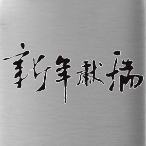 chinese_new_year_in_chine_black_white - Water Bottle