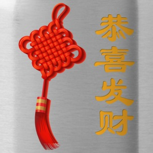 chinese_new_year_with_ornament_2 - Water Bottle