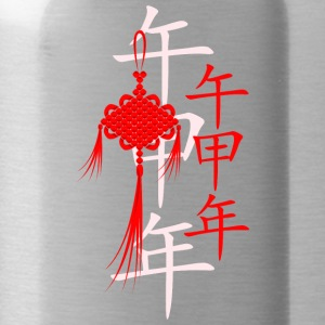 chinese_new_year_with_ornament - Water Bottle