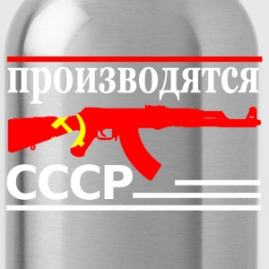 AK-CCCP - Water Bottle