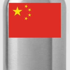 Flag of China Cool Chinese Flag - Water Bottle