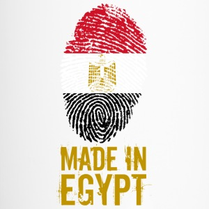Made in Egypt / مصر - Travel Mug