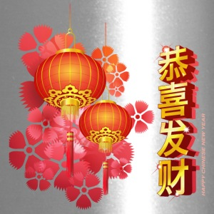 happy_chinese_new_year_with_lights - Travel Mug