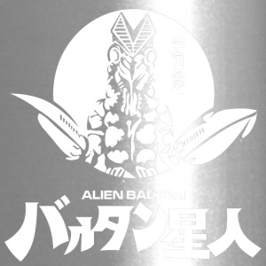 ULTRAMAN MONSTER VILLAIN ALIEN BALTAN SPACE NINJA - Travel Mug