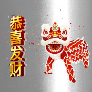 happy_chinese_new_year_with_dragon - Travel Mug