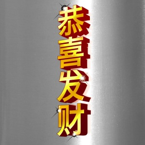 happy_chinese_new_year - Travel Mug