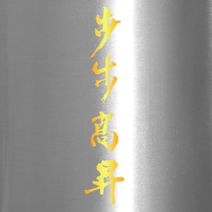 happy_chinese_new_year_vertical_2_gold - Travel Mug
