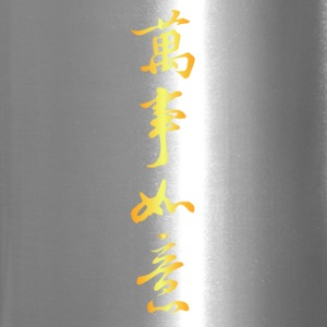happy_chinese_new_year_vertical_no_back - Travel Mug