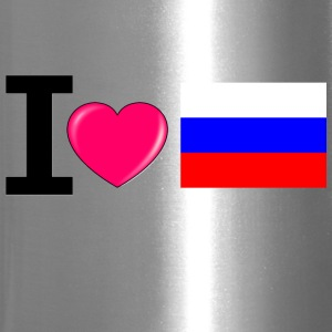 I love russia - Travel Mug