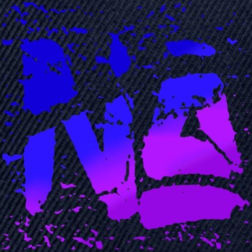 N3VERAG4IN - Snapback Baseball Cap