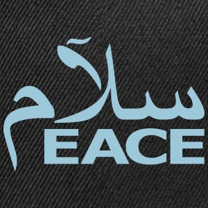 SALAM PEACE - Snap-back Baseball Cap
