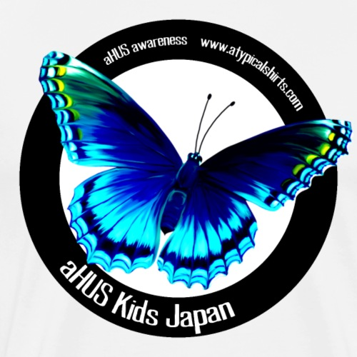 aHUS Kids Japan - Men's Premium T-Shirt