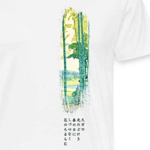 Japanese Kanji Writings Karuta Spring Poem - Men's Premium T-Shirt