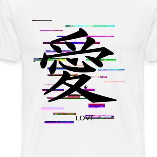 L O V E - Men's Premium T-Shirt