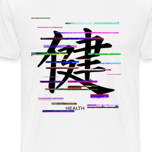 H E A L T H - Men's Premium T-Shirt