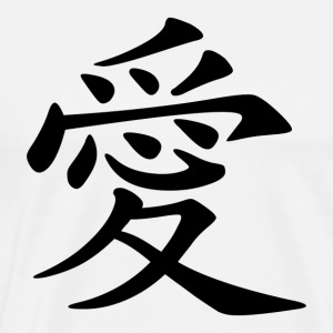 Ai, The traditional Chinese character for love - Men's Premium T-Shirt